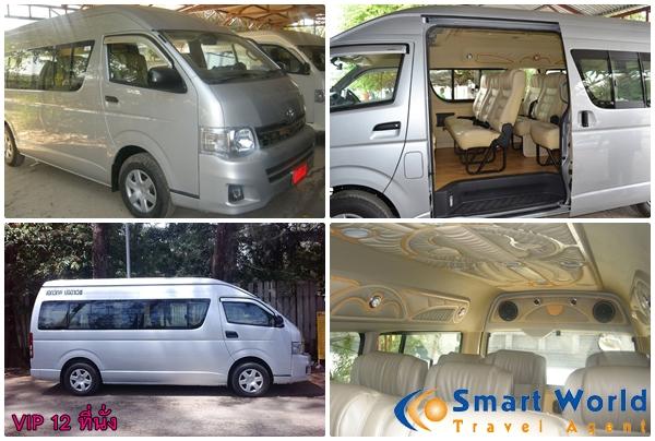 ให้บริการรถเช่า รถรับ-ส่ง ทัวร์ สนามบิน โรงแรม รถตู้วีไอพี ภูเก็ต พังงา กระบี่ VIP VAN