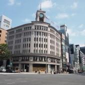 ญี่ปุ่น-ฟูจิ-โตเกียว