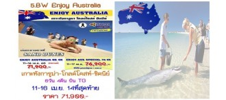 ENJOY AUSTRALIA 6 DAYS 0