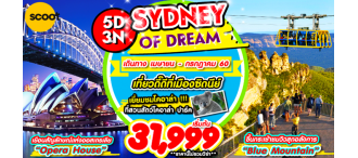 SYDNEY OF DREAM 5D3N 0