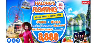 HALONG'S FLOATING 3D2N BY VJ 0
