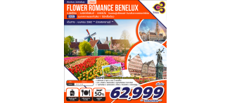 CZBRU02 : FLOWER ROMANCE BENELUX 8D5N BY TG  0