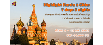Highlight Russia 3 Cities 7 days 5 nights