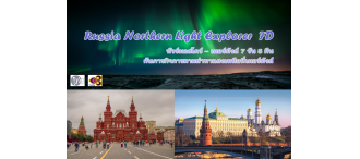 Russia Northern Light Explorer 7D 0
